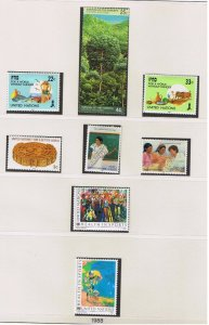 UN NY #519-545 MVFLH OG  1988 complete set  w/flags & SS  Free S/H