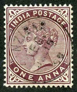 Zanzibar SGZ83 1882-90 India 1a Brown-purple 15 July 93 with CDS (type Z6) Used