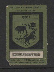 Germany 12 Tribes of Israel Ephraim & Manasse Poster Stamp NG Damaged