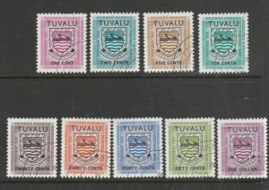 Tuvalu 1981 Dues, No Imprint, VFU/CTO SG D1/9