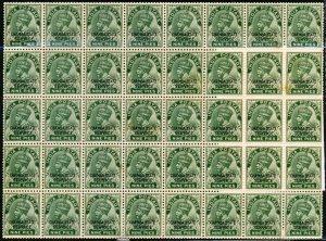 CHAMBA STATE SERVICE 1927-39 KGV 9p DEEP GREEN, BlLOCK OF 40.  MNH