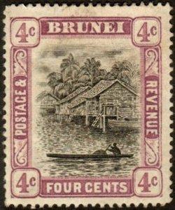Brunei 20 - Mint-HR - 4c Brunei River (Wmk 3) (1912) (cv $8.00)