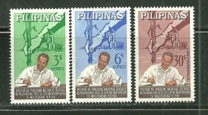 Philippines MNH 912-3,C90 Agriculture Land Reform