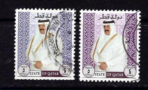 Qatar 888 Used 1996 issues two shades of same stamp