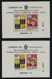 Uruguay 1115 perf + imperf MNH Prince Charles & Diana wedding, Chess