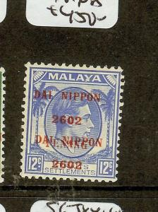 MALAYA JAPANESE OCCUPATION (P2601B) PENANG DN 12C  DOUBLE SGJ83B   MNH