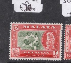 Malaya Kelantan SG 93 MOG (5dkx)