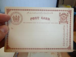 North Borneo 3c PSC unused card two (77beh)
