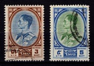 Thailand 1961 King Bhumibol Definitives, Part Set [Used]