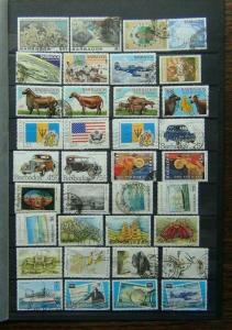 Barbados 1980 1986 Commemorative issues with high values odd minor fault Used
