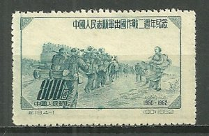 1952 China 171  2nd Anniv. of Chinese Volunteers in Korea unused/NG