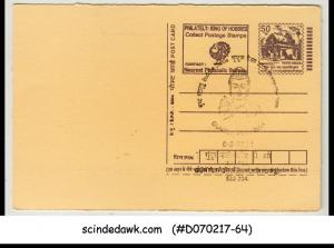 INDIA - 2004 SPECIAL POSTCARD with BUDDHA CANCELLATION