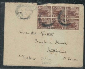 MALAYA FMS COVER (P1909BB) 1922 TIGER 1C BL OF 6 COVER  BANTING TO ENGLAND