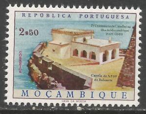 MOZAMBIQUE 488 MNH Z288-3