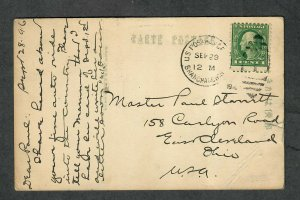 US Sc#424 Used On Post Card Shanghai China Office Cancel 1916 Apex Cert