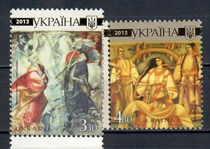 Ukraine 2013 Paintings  (MNH)  - Paintings, Writers