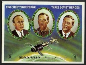 Manama-Ajman Bl.201B Michel,MNH. Three Soviet Heroes died in space.1972.