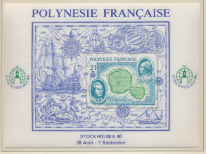 French Polynesia Stamp Scott #C220, Mint Never Hinged - Free U.S. Shipping, F...