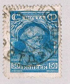 Russia 397 Used Peasant 1927 (R1107)