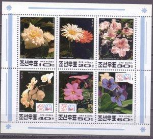 North Korea. 1991. ml 3241-46. Flower flora. MNH.