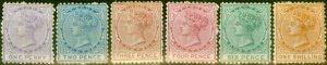 Lagos 1874 Set of 6 SG1-8a Good Mtd Mint  CV £900