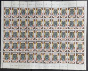 Guinea Guinee 1960 World Refugee Day Pair in Sheets MNH(100 Stamps)(Gu18)
