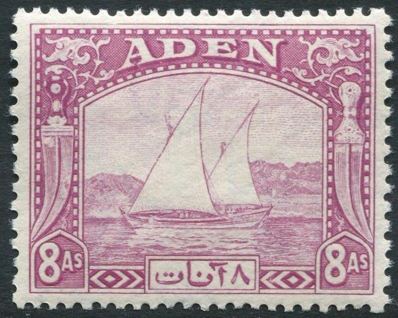 ADEN-1937 8a Pale Purple Sg 8 UNMOUNTED MINT V21098