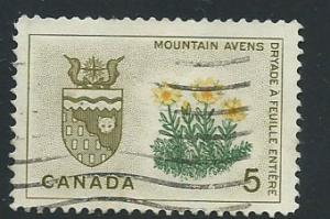 Canada SG 553 Fine Used