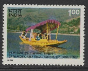 INDIA SG876 1978 27th PACIFIC AREA TRAVEL ASSOCIATION CONGRESS MNH