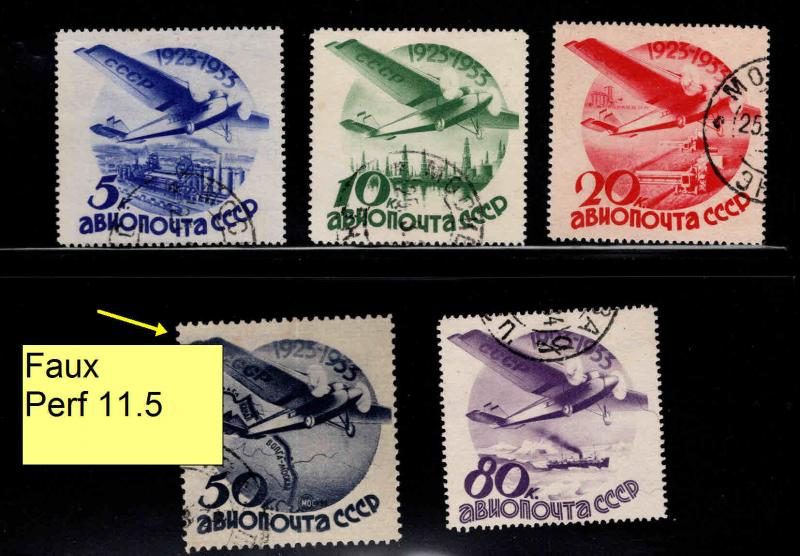 Russia Scott C45-C49 Used airmail set C48 is a Fake