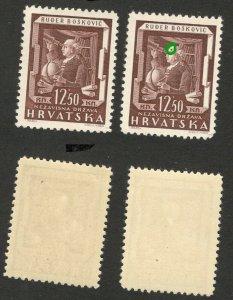 CROATIA - NDH - 2 MNH/MLH STAMPS, 12.50 kuna - DOT - RUDJER BOSKOVIC -1943.