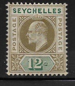 SEYCHELLES, 41,  HINGED, KING GEORGE V
