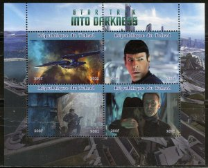 CHAD  2021 STAR TREK  INTO DARKNESS SHEET III MINT NEVER HINGED