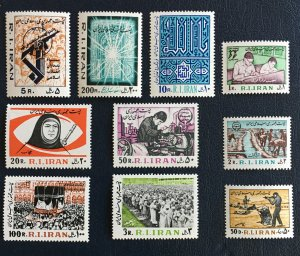 Middle East,worldwide,old Stamps,full Set , First Postage Set After Shah