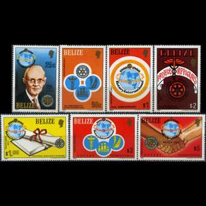 BELIZE 1980 - Scott# 538-44 Rotary 75th. Set of 7 NH