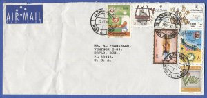 OMAN Airmail cover to USA, MINA AL FANAL, MUSCAT, Great franking