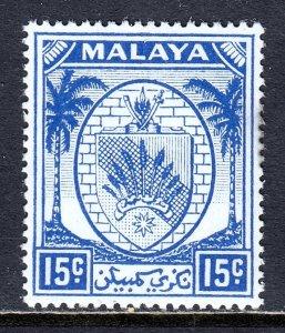 Malaya (Negri Sembilan) - Scott #48 - MLH - SCV $4.25