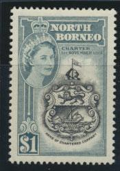North Borneo SG 390 SC# 279   Coat of Arms  MNH see details
