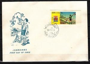 Sharjah, Michel cat. 652 B. Scout IMPERF value in Events Set. First day cover.