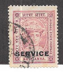 India - Indore  #O7 1/2a lake  (U) CV $1.75