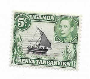 Uganda #67 MH - Stamp - CAT VALUE $3.00