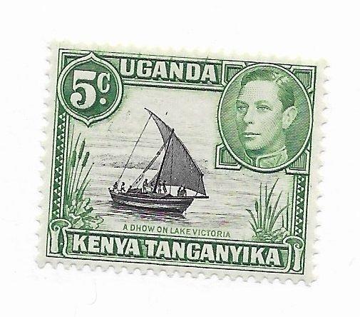 Uganda #67 MH - Stamp - CAT VALUE $3.00