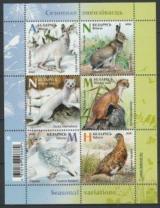 Belarus 2020 Fauna, Animals, Birds MNH sheet