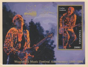 Tanzania Scott #1312 Stamps - Mint NH Souvenir Sheet