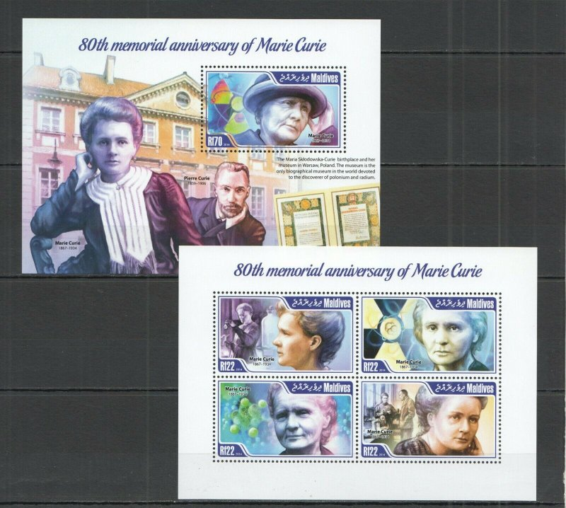 ML700 2014 MALDIVES FAMOUS PEOPLE 80TH ANNIVERSARY MARIE CURIE KB+BL MNH