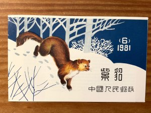 China PRC 1982 Sable complete booklet, MNH. Scott 1789a CV $45.00