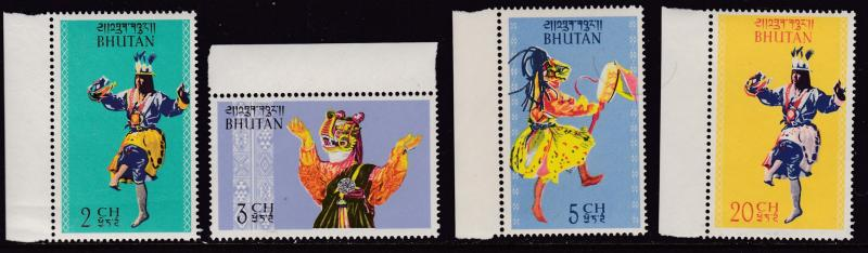 Bhutan 1964 Native Dancers in Costume (9) Complete   VF/NH