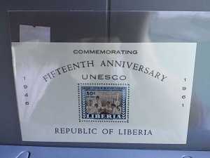 Liberia Fifteenth Anniversary UNESCO 1961  mint never hinged stamp  sheet R26872