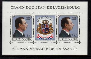 Luxembourg Sc 650 1981 Grand Duke 60 stamp sheet mint NH