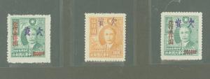 Republic of China J10-J12 Mint F-VF NH